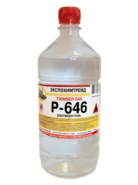 растворитель 646 1 л для устранения царапин на пвх подоконниках
